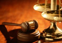 Защита адвоката