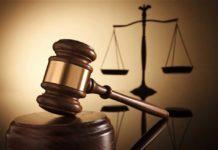 Суд назначил условное наказание