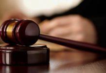 Неправедный суд