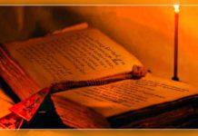 О законе человеческом и Божьем