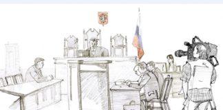 Сомнения в суде