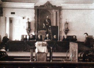О справедливости в суде